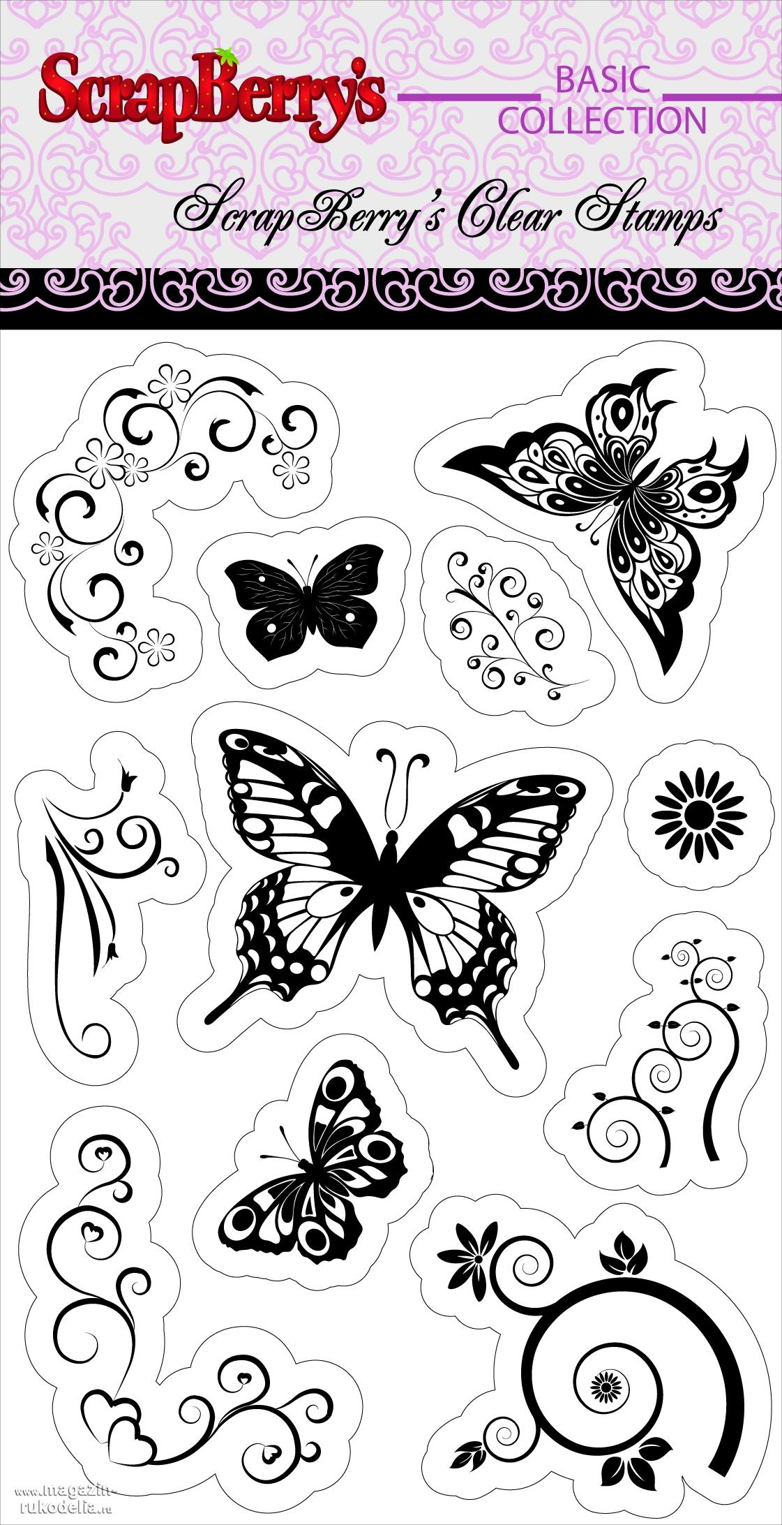 Открытки для печати черно-белые
